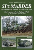 Tankograd[MFZ-S 5017] Marder - The Armoured Infantry Fighting Vehicle of the Modern German Army