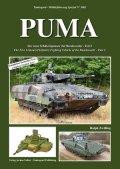 Tankograd[MFZ-S 5062] 現用独 プーマ 歩兵戦闘車 Part.2