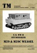 Tankograd[TG-TM 6020]U.S WWII スチュードベーカーM29&M29C ヴィーゼル