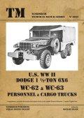 Tankograd[TG-TM 6033]米 ダッジ1 1/2トン 6X6  WC-62&WC-63 パーソナル&カーゴキャリア