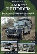 Tankograd[TG-F9004]Land Rover DEFENDER