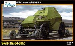 画像1: ヴィジョンモデルズ[VM-35004]1/35 BA-64 装甲軌道車