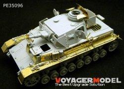 画像1: VoyagerModel [PE35096]WWII英 クロムウェルMk.4/セントー エッチングセット(タミヤ35221/35232用)