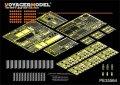 VoyagerModel [PE35564] 現用イスラエル メルカバMk.3Dバズ エッチングセット(モンTS-005用)
