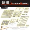 VoyagerModel [PE35127] WWII独 ティーガーI初期型 エッチングセット(DMl6350用)
