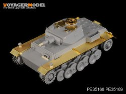画像1: VoyagerModel [PE35168]WWII独 VK3001(H)試作戦車 エッチングセット(トラペ01515用)