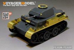 画像4: VoyagerModel [PE35286]WWII独 II号戦車G型 エッチングセット(5Mホビー 35001用)