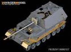 画像1: VoyagerModel [PE35291]1/35 WWII独 Sd.Kfz.184フェルディナント エッチングセット(DML用)