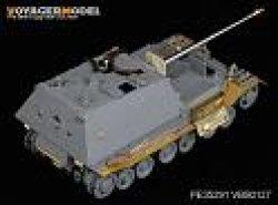 画像2: VoyagerModel [PE35291]1/35 WWII独 Sd.Kfz.184フェルディナント エッチングセット(DML用)