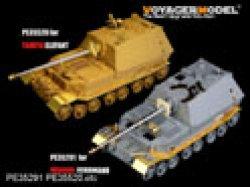 画像5: VoyagerModel [PE35291]1/35 WWII独 Sd.Kfz.184フェルディナント エッチングセット(DML用)