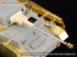 画像3: VoyagerModel [PE35327]1/35 WWII独 IV号戦車H型後期型/J初期型 エッチングセット(DML6300/6549用)
