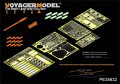 VoyagerModel [PE35632] 1/35 現用米 M88A1 戦車回収車 エッチングセット(AFVクラブAF35008用)