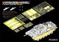 VoyagerModel [PE35634] 1/35 イスラエル ショットカルギメル1982 エッチングセット(AFV AF35267用)