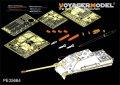 VoyagerModel [PE35664] 1/35WWII独 ヤークトパンターG2 後期型エッチングセット(DML6609用)