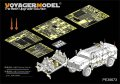 VoyagerModel [PE35673] 1/35  現用独 ATF ディンゴ2 GE A2 PatSi エッチングセット(レベル03233用)エッチングセット(トラペ01537用)