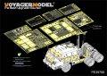 VoyagerModel [PE35700] 1/35 WWII米 M26 ドラゴンワゴン戦車運搬車 トラクター エッチング基本セット(タミヤ35230/35244用)