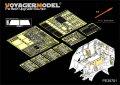 VoyagerModel [PE35701] WWII米 M26 ドラゴンワゴン戦車運搬車 トラクター内装 エッチングセット(タミヤ35230/35244用)