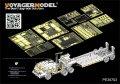 "VoyagerModel [PE35703]1/35""WWII米 M25ドラゴンワゴン 戦車運搬車 エッチングセット"