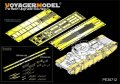 VoyagerModel [PE35712] 1/35  WWII露 T-35多砲塔戦車 フェンダー/履帯カバーセット(ホビーボス83841用)