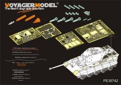 画像4: VoyagerModel [PE35742]WWII独 キングタイガー(ヘンシェル砲塔)エッチングセット(タミヤ35252/35164用)