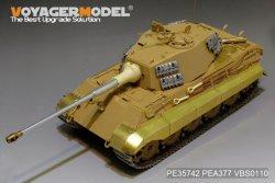 画像3: VoyagerModel [PE35742]WWII独 キングタイガー(ヘンシェル砲塔)エッチングセット(タミヤ35252/35164用)