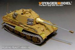 画像2: VoyagerModel [PE35742]WWII独 キングタイガー(ヘンシェル砲塔)エッチングセット(タミヤ35252/35164用)