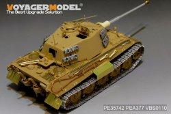 画像1: VoyagerModel [PE35742]WWII独 キングタイガー(ヘンシェル砲塔)エッチングセット(タミヤ35252/35164用)