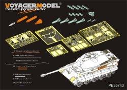 画像4: VoyagerModel [PE35743]WWII独 キングタイガー(ポルシェ砲塔)エッチングセット(タミヤ35169用)