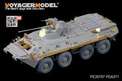 画像4: VoyagerModel [PE35757]現用露 1/35 BTR-80A エッチング基本セット(トラペ01595用)