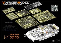 画像1: VoyagerModel [PE35758]1/35 現用露 T-90 主力戦車 エッチング基本セット(モンモデルTS-014用)