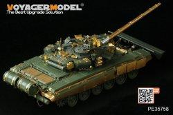 画像3: VoyagerModel [PE35758]1/35 現用露 T-90 主力戦車 エッチング基本セット(モンモデルTS-014用)