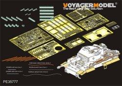 画像3: VoyagerModel [PE35777]WWII独 ティーガーI型 中期型(初期仕様)エッチングセット(タミヤ35194/35202,アカデミー1387/13287)