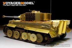 画像1: VoyagerModel [PE35777]WWII独 ティーガーI型 中期型(初期仕様)エッチングセット(タミヤ35194/35202,アカデミー1387/13287)