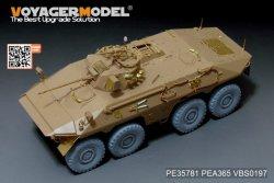 画像3: VoyagerModel [PE35781]現用独 装輪偵察車 SpPZ2 ルクスA1 エッチング基本セット(タコム2015用)