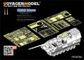 VoyagerModel [PE35784]1/35 現用独 PzH2000自走砲 増加装甲付き エッチング基本セット(モンモデルTS-019用)