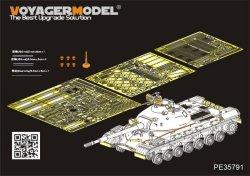 画像1: VoyagerModel [PE35791]1/35  現用露 T-10M重戦車 エッチング基本セット(トラペ05546用)