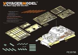 画像4: VoyagerModel [PE35795]WWII独 ティーガーI後期型 エッチングセット(タミヤ35146/25109/25401用)