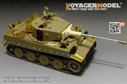 画像3: VoyagerModel [PE35795]WWII独 ティーガーI後期型 エッチングセット(タミヤ35146/25109/25401用)