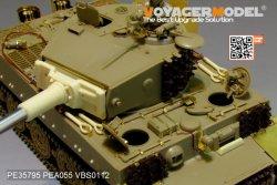 画像1: VoyagerModel [PE35795]WWII独 ティーガーI後期型 エッチングセット(タミヤ35146/25109/25401用)