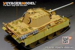 画像2: VoyagerModel [PE35797]WWII独 パンターG型初期型 エッチング基本セット(タミヤ 35170/35174用)