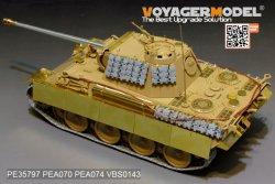 画像1: VoyagerModel [PE35797]WWII独 パンターG型初期型 エッチング基本セット(タミヤ 35170/35174用)