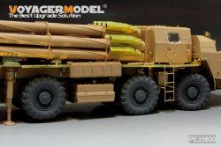 画像1: VoyagerModel [PE35800]1/35 現用露 ロシア9A52-2 スメーチ 自走ロケット砲 エッチング基本セット(モンモデルSS009用)