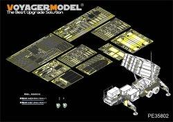 画像1: VoyagerModel [PE35802]1/35 現用米 MIM-104F パトリオット SAM PAC-3 M901発射機 エッチング基本セット(DML3563用)