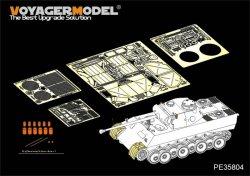 画像1: VoyagerModel [PE35804]WWII独 パンターD型 V2(試作2号車) エッチング基本セット(DML6822用)