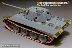 画像4: VoyagerModel [PE35804]WWII独 パンターD型 V2(試作2号車) エッチング基本セット(DML6822用)