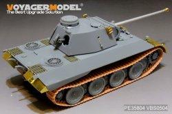 画像3: VoyagerModel [PE35804]WWII独 パンターD型 V2(試作2号車) エッチング基本セット(DML6822用)
