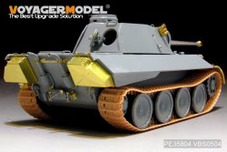 画像2: VoyagerModel [PE35804]WWII独 パンターD型 V2(試作2号車) エッチング基本セット(DML6822用)