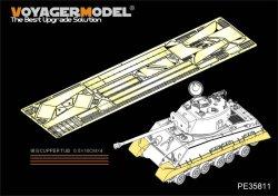 画像1: VoyagerModel [PE35811]WWII米 M4A3E8 シャーマン「イージーエイト」フェンダーセット(タミヤ35346用)