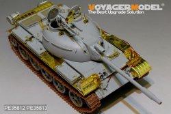 画像2: VoyagerModel [PE35813]現用中国 62式軽戦車(WZ-131)フェンダーセット(トラペ05537用)