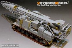 画像2: VoyagerModel [PE35819]1/35現用露 2P19/R-17 ロケットシステム エッチング基本セット(トラペ01024用)